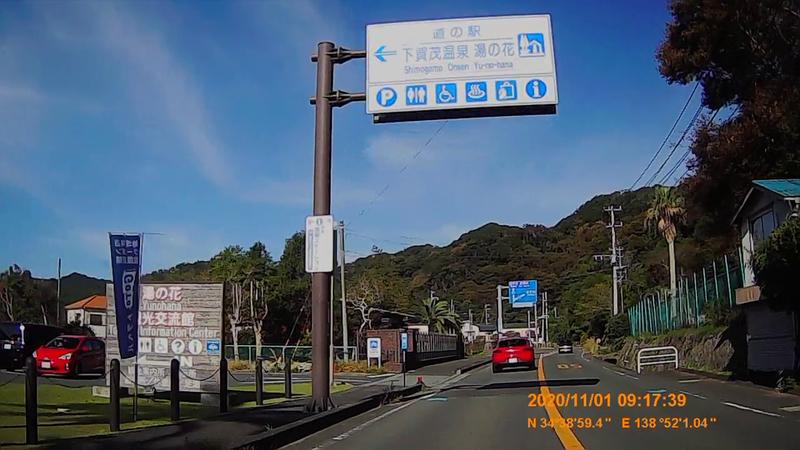 f:id:japan_route:20210130154151j:plain