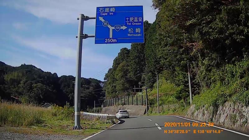 f:id:japan_route:20210130154322j:plain