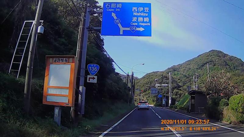 f:id:japan_route:20210130154327j:plain