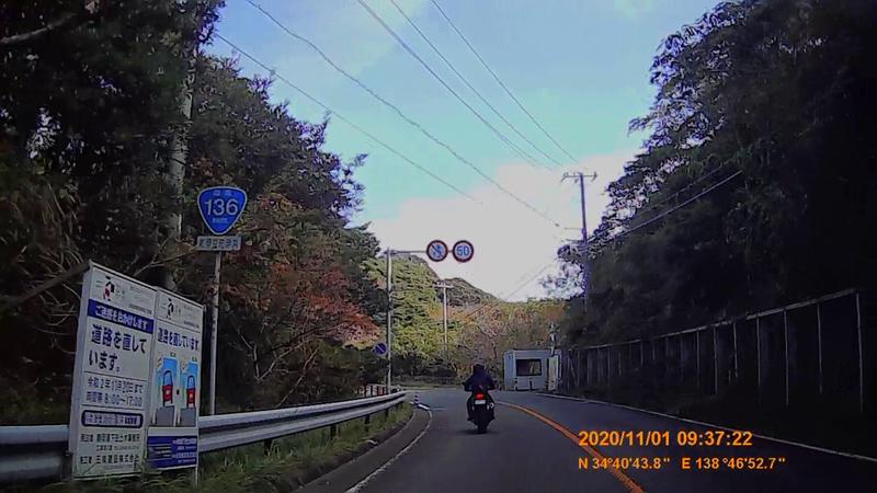 f:id:japan_route:20210130154704j:plain