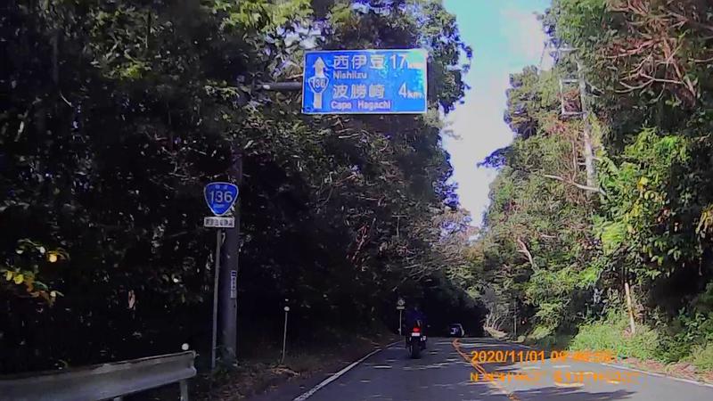 f:id:japan_route:20210130154827j:plain