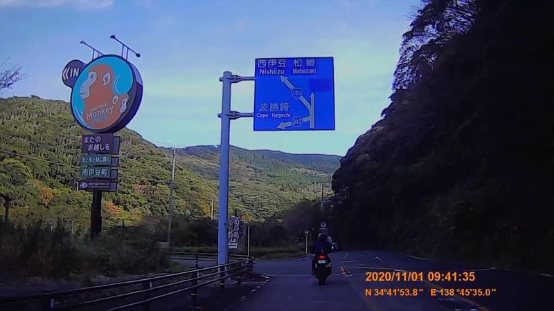 f:id:japan_route:20210130154923j:plain