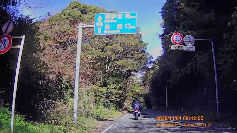 f:id:japan_route:20210130154940j:plain
