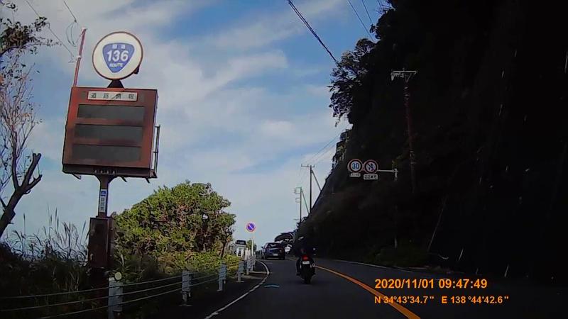 f:id:japan_route:20210130155125j:plain