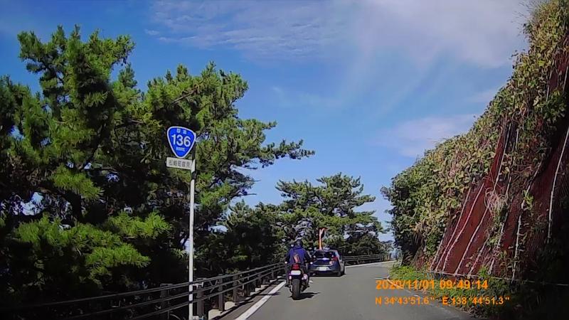 f:id:japan_route:20210130155255j:plain