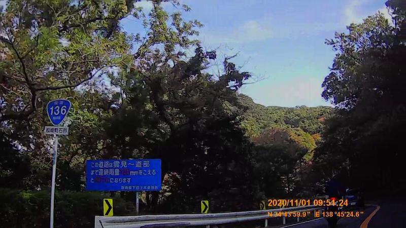 f:id:japan_route:20210130155338j:plain