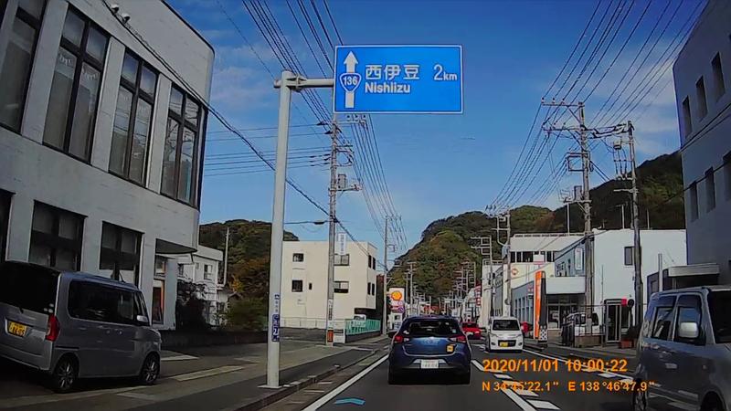 f:id:japan_route:20210130155736j:plain