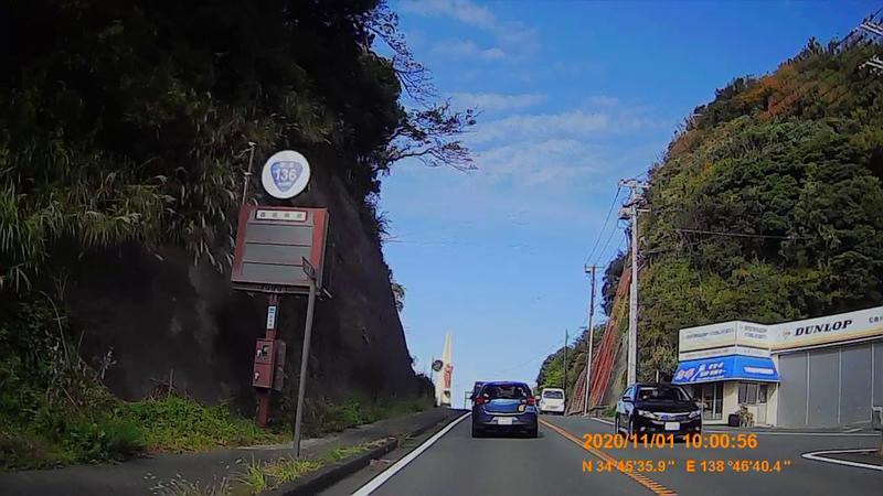 f:id:japan_route:20210130155742j:plain