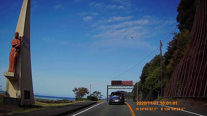 f:id:japan_route:20210130155747j:plain