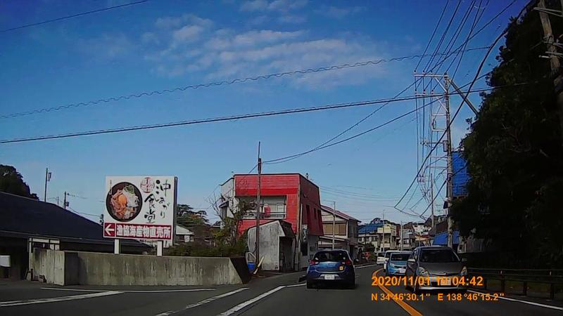 f:id:japan_route:20210130155818j:plain