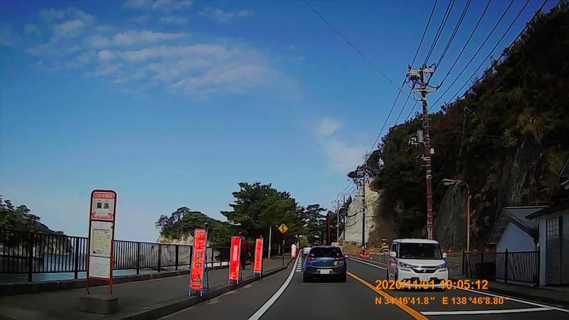 f:id:japan_route:20210130155830j:plain