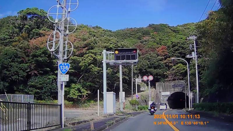 f:id:japan_route:20210130155945j:plain
