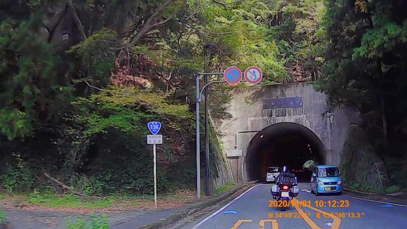 f:id:japan_route:20210130155956j:plain