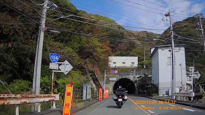 f:id:japan_route:20210130160010j:plain