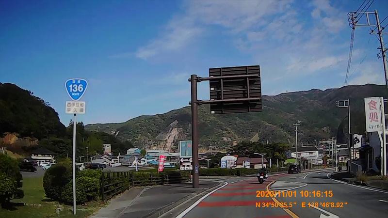 f:id:japan_route:20210130160016j:plain