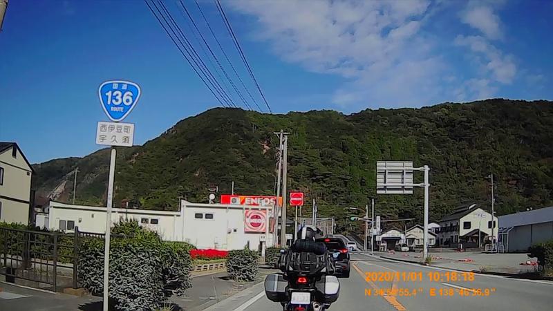 f:id:japan_route:20210130160041j:plain