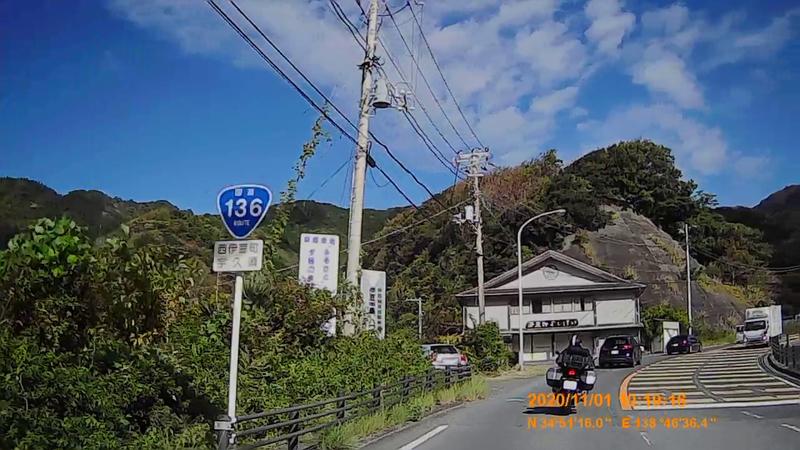 f:id:japan_route:20210130160054j:plain