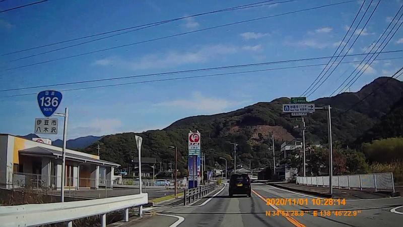 f:id:japan_route:20210130160234j:plain