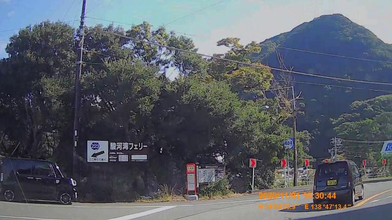 f:id:japan_route:20210130160306j:plain