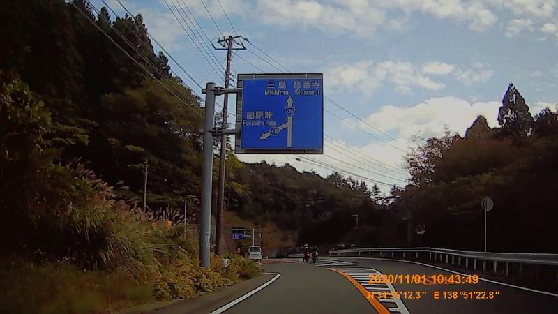 f:id:japan_route:20210130160546j:plain