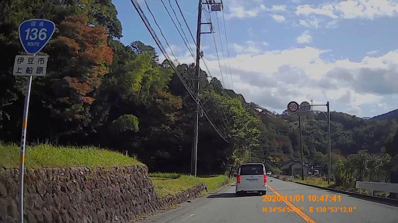 f:id:japan_route:20210130160623j:plain