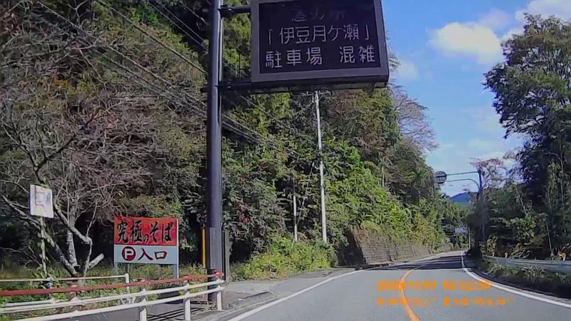 f:id:japan_route:20210130160656j:plain