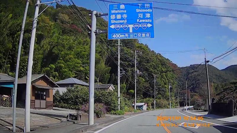 f:id:japan_route:20210130160715j:plain
