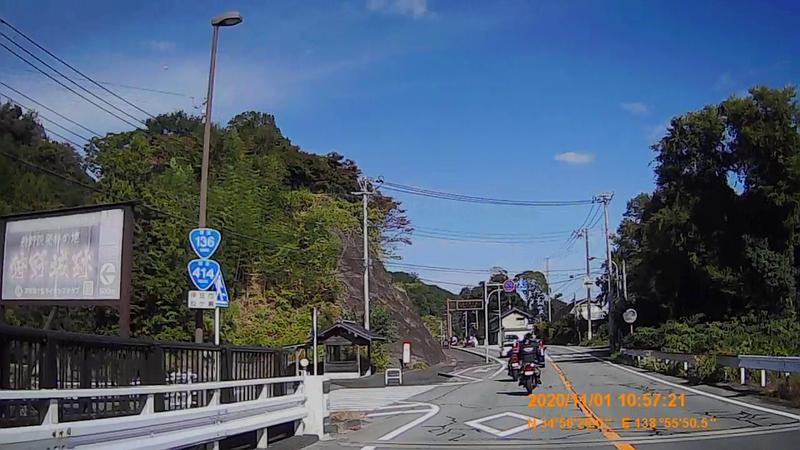 f:id:japan_route:20210130160744j:plain
