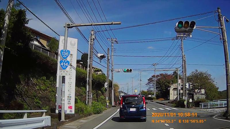 f:id:japan_route:20210130160756j:plain