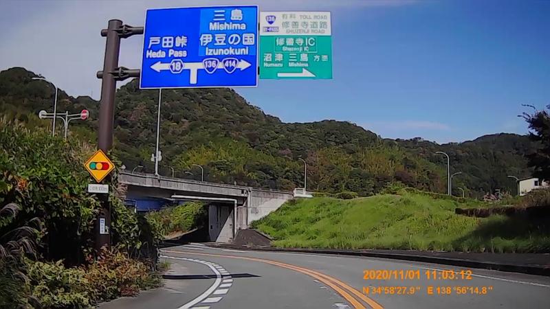 f:id:japan_route:20210130160842j:plain