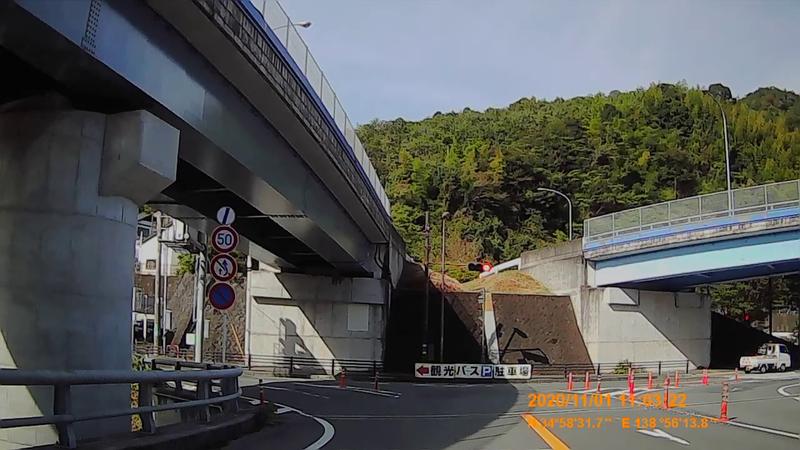 f:id:japan_route:20210130160849j:plain