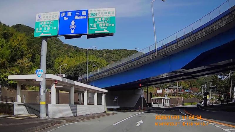 f:id:japan_route:20210130160855j:plain
