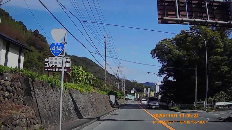 f:id:japan_route:20210130160907j:plain
