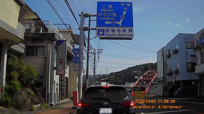 f:id:japan_route:20210130160918j:plain