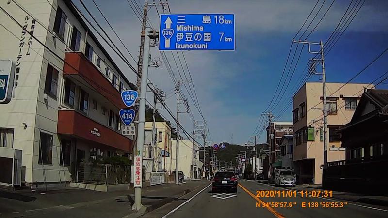 f:id:japan_route:20210130160931j:plain