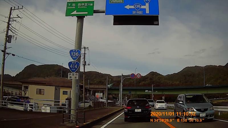f:id:japan_route:20210130160941j:plain