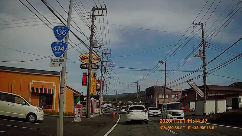 f:id:japan_route:20210130161009j:plain