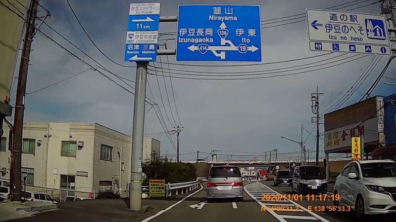 f:id:japan_route:20210130161016j:plain