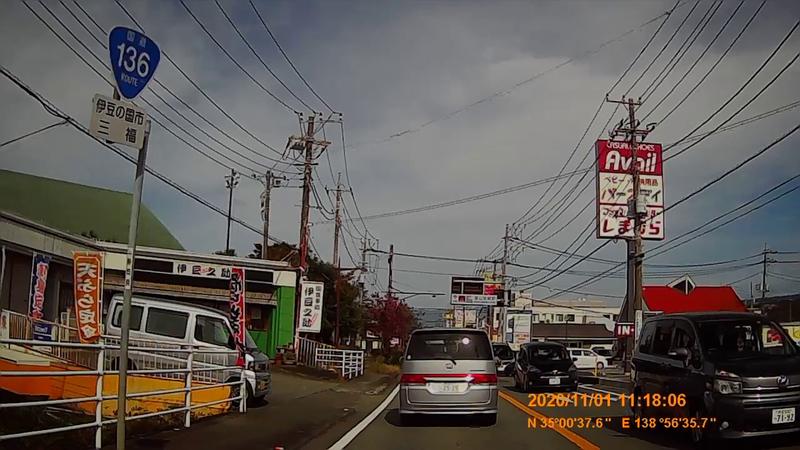 f:id:japan_route:20210130161033j:plain