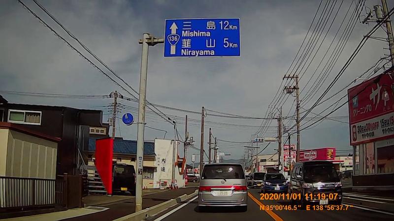 f:id:japan_route:20210130161040j:plain