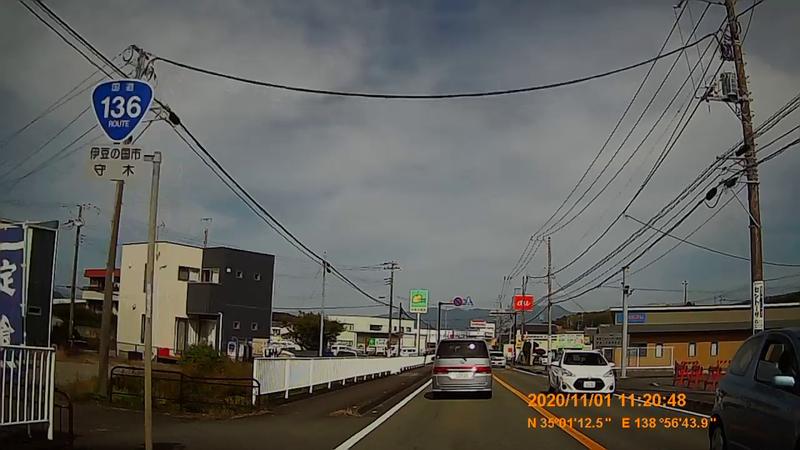 f:id:japan_route:20210130161045j:plain