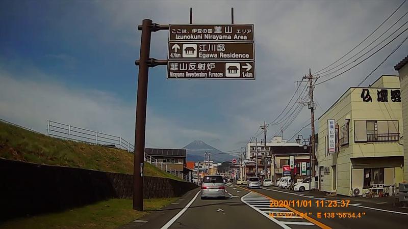 f:id:japan_route:20210130161106j:plain