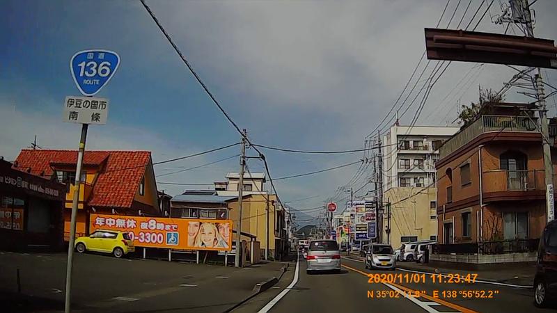f:id:japan_route:20210130161117j:plain