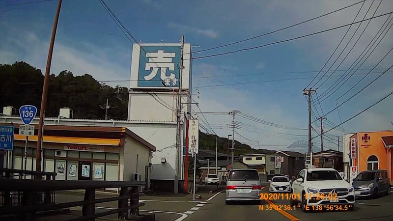 f:id:japan_route:20210130161130j:plain