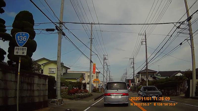 f:id:japan_route:20210130161137j:plain