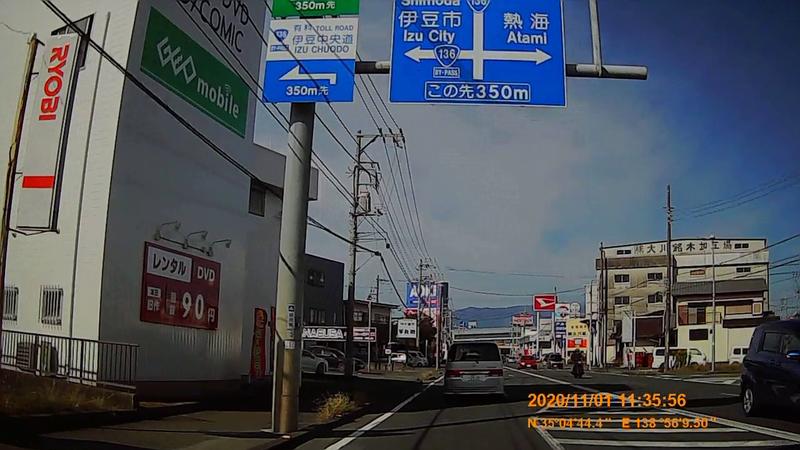 f:id:japan_route:20210130161224j:plain