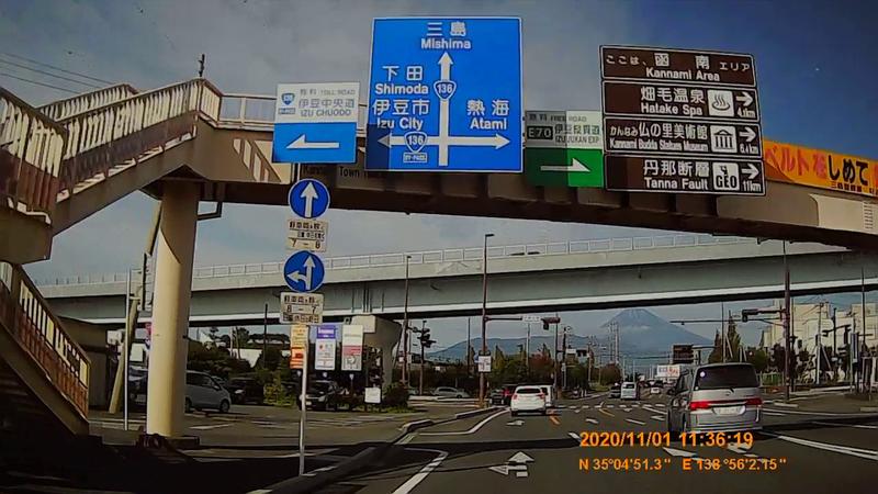 f:id:japan_route:20210130161230j:plain