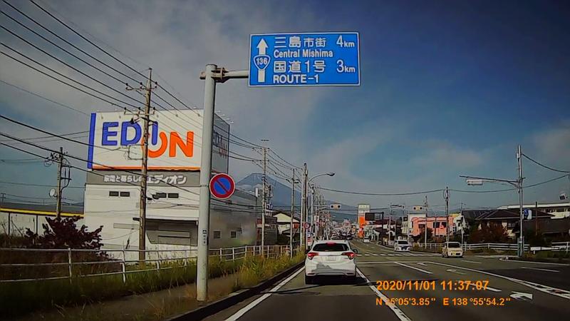 f:id:japan_route:20210130161254j:plain
