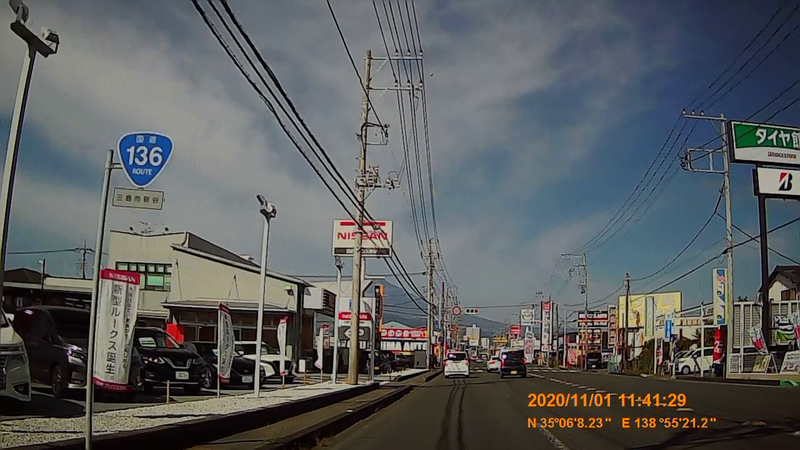 f:id:japan_route:20210130161312j:plain