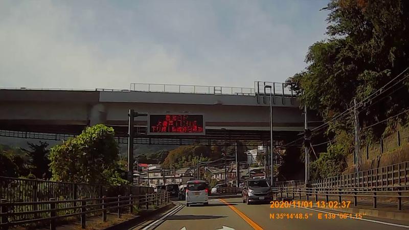 f:id:japan_route:20210202192347j:plain